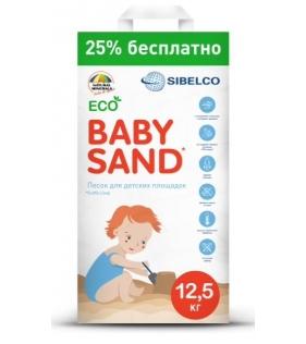 Эко песок Baby Sand 12,5 кг